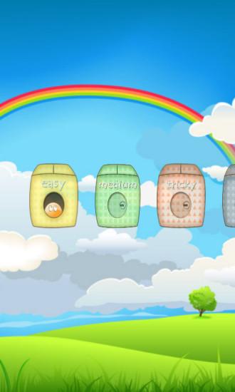 益智连连看儿童游戏软件截图4