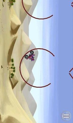 摩托车表演赛软件截图3