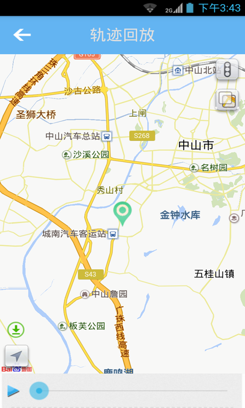 广东北斗软件截图3