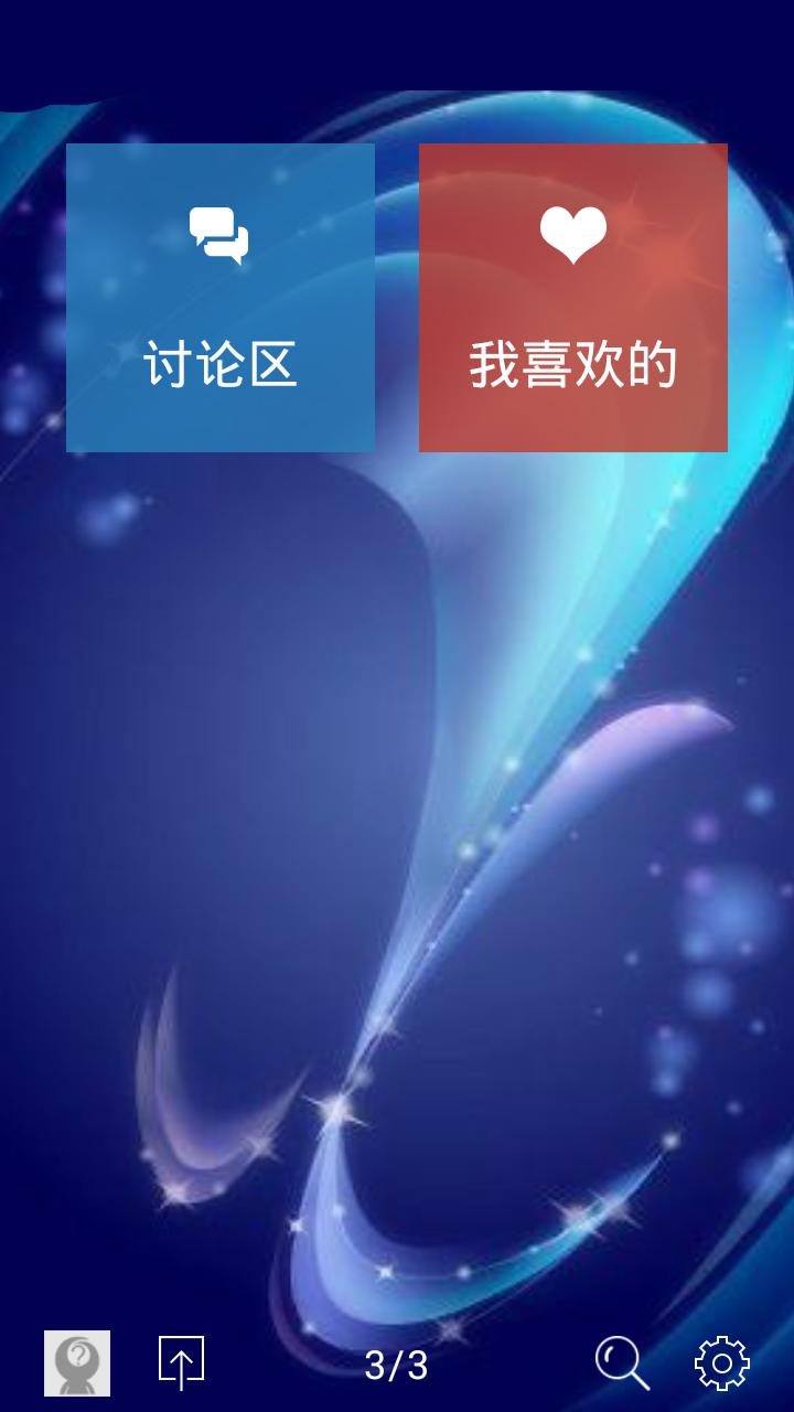 地铁帮(天津区)软件截图1
