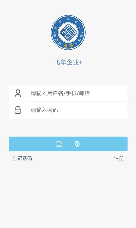 飞华企业+