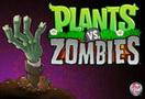 《植物大战僵尸》免费更新!让玩家操控僵尸