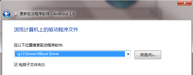 HTC Desire S  G12 4.0.3 ICS_Sense 4.0 日常使用功能完整版