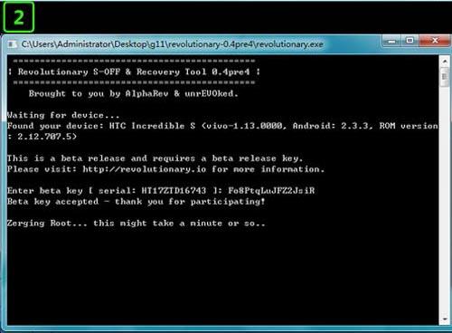 Desire S G12 基于BinDroid RDS 2.3.5 V2.1 本地化精简