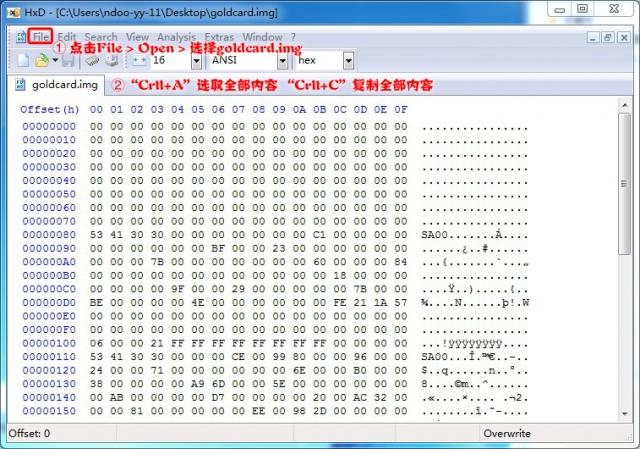 G17 沃达丰 法国 官方 1.21.163.1