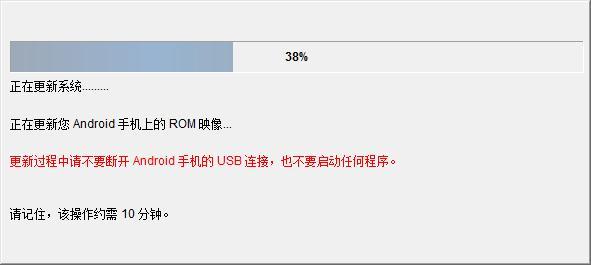 G18 港行 4.0 官方 RUU