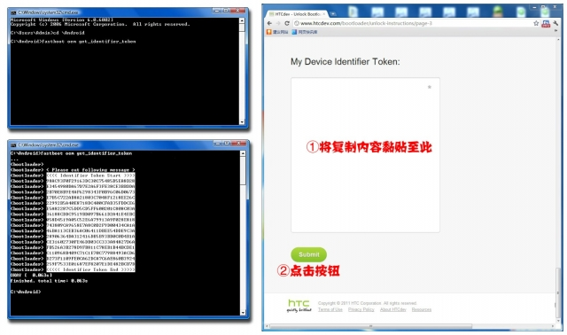 HTC Sensation 2.3.4 ROM,修复之前的一切bug,保证完美运行!