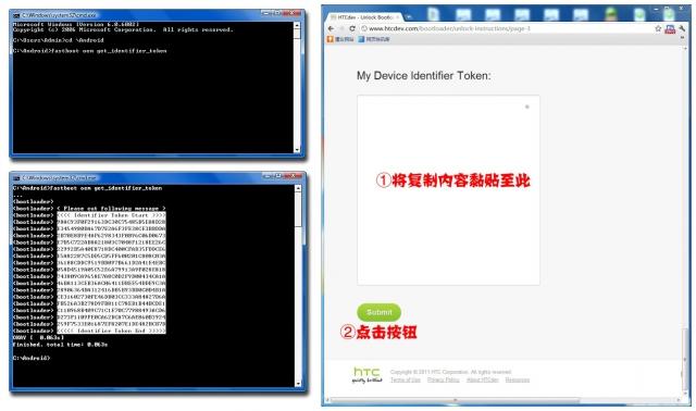 ONE_X_RUU2.17_CH_SXH3366_终板完善【2.7.1毒蛇工具箱+终版完善版】