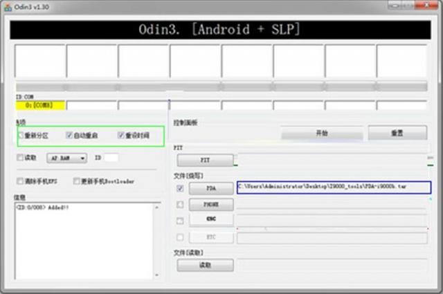 三星 I9300 GT-I9300 基于官方制作 安卓4.2.1 稳定原生TouchWiz风格