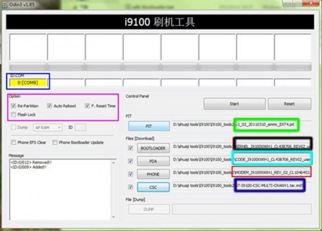 三星Galaxy Note II N7100基于国行ZSDMB2精简ROM|完美音质|极致流畅