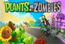 《植物大战僵尸》之父传授10大游戏设计技巧
