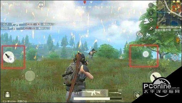 荒野行动怎么射击准?荒野行动射击技巧攻略教程