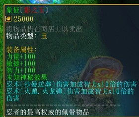 《火影忍者羁绊》全版本密码,到最新1.7