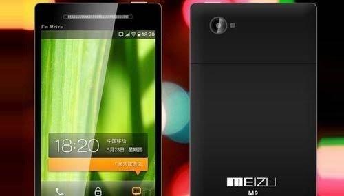 魅族M9确认12月25日上市 售价2499元
