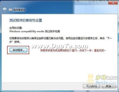 Win7下如何正常安装使用AutoCAD2006
