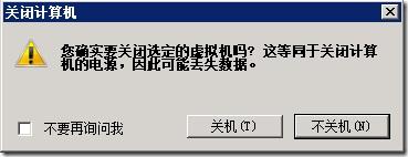 Windows 2008 R2系统中的翻译错误
