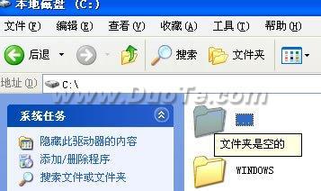 不读源文件或磁盘 畸形文件删除办法
