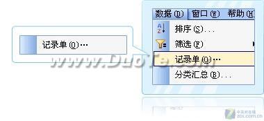 WPS Office抢鲜版 让商务办公更简单