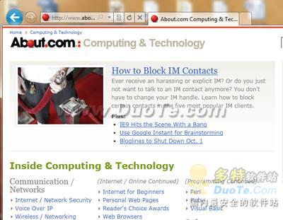 IE9应用技巧 启动Inprivate浏览模式