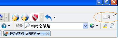 麒麟安全浏览器(Kylinbrowser)使用技巧