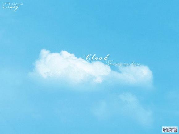 Photoshop简单两步打造干净清爽的天空图片