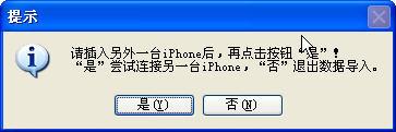 91手机助手