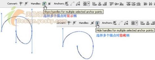 Adobe Illustrator CS3的优越改进