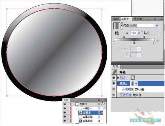 Illustrator绘制漂亮的水晶按钮图标