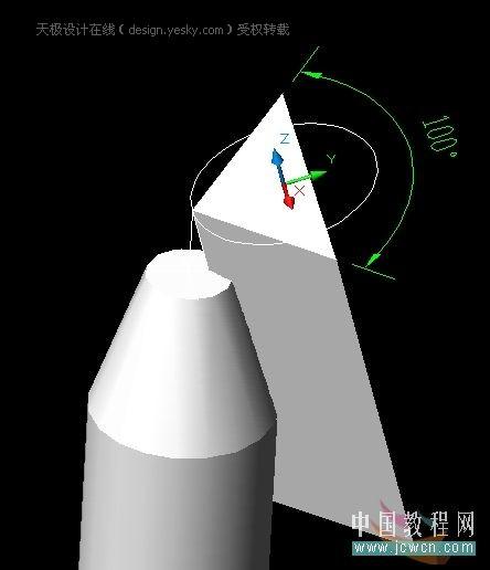 AutoCAD造型实例:十字形螺丝刀头