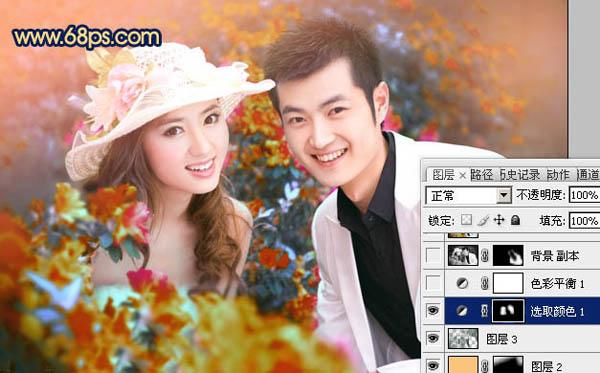 Photoshop制作婚纱照片的粉色调