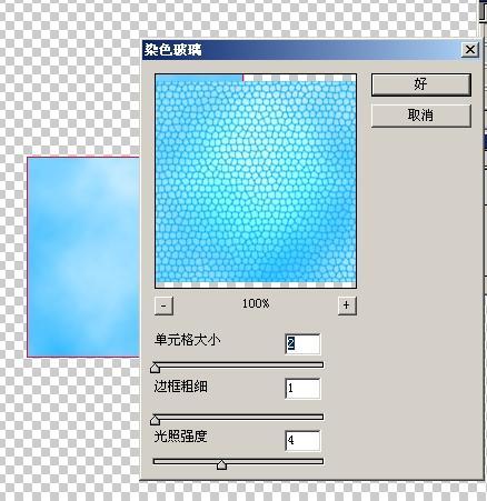 Photoshop钢笔绘制蓝色漂亮蜻蜓