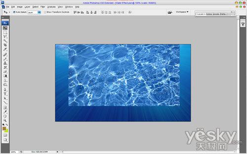 PS文字特效教程之制作蓝色海洋水纹字