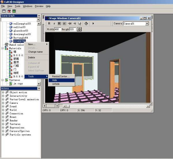 Cult3D 高级教程之让走路颠簸起来无需编程