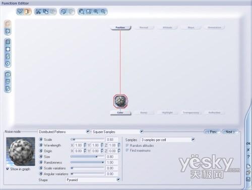 Vue 5 Esprit 高级教程之之函数噪声节点:干扰样式