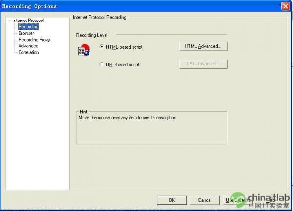 软件测试工具LoadRunner选项设置