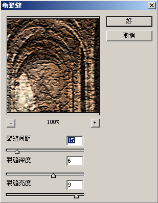 PS滤镜基础教程之内置滤镜:纹理