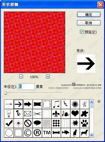 PS滤镜高级教程之绘制花布图案