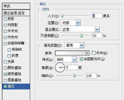 PS按钮制作基础教程之制作蓝色导航按钮