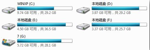 通过注册表修改Windows系统盘符