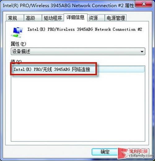 巧用命令行直接备份Win7无线网络参数