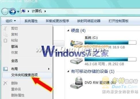 杜绝Windows操作系统管理器假死问题