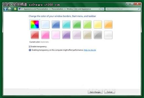让Win7用上Win8独有的窗口颜色自动匹配