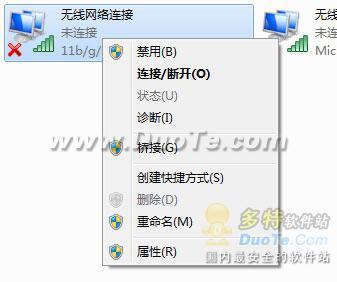 设置临时网络Windows无法设置xxx的问题