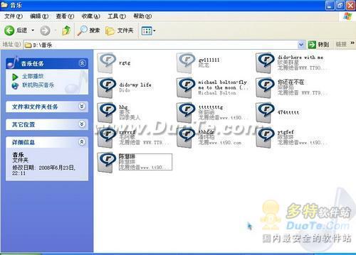 用RealPlayer有效管理影音媒体库