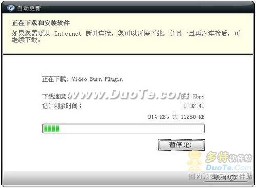 用RealPlayer有效管理影音媒体库(4)