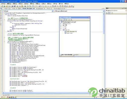 用VB.net2008编写精美电子日历