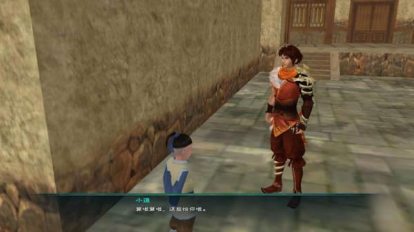 《仙剑奇侠传5》支线任务开封童趣三个小孩的位置图文攻略