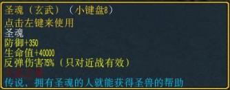 《诛仙叁》 后期主经脉英雄白虎和玄武的选择