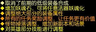 《仙之侠道》 苍云传1.2预告,三大神器。鸟大又一神作