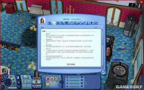 《模拟人生3:野心》图文攻略-发明家篇